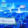 アニメ妖怪ウォッチ フミちゃんとコマさんは声が同じ!!