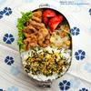 #564 豚薄切り肉の唐揚げ(生姜風味)弁当