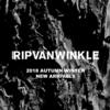 RIPVANWINKLE 2017AW 立ち上がりました