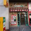 浅草田原町交差点近く サイゼリヤの彩り野菜のミラノ風ドリアとピザ!!!
