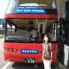 2階建オープンバスで富山観光
