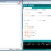 Arduinoでロボットを作ってみました!【13】動作試験Part3:測距モジュールの特性確認