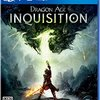 Dragon Age: Inquisition パッチ1.03