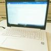 やっぱりNEC!初めてでも失敗しないノートパソコンの選び方(^^)☆購入したのはNS300/K【Joshin オリジナル】いいパソコンが買えてめっちゃ満足している