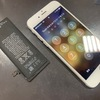 冬到来!アイフォンやスマホのバッテリー(電池)交換が増えてきました!【枚方市・交野市よりご利用多数】