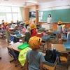 1年生:帰りのしたく 通学団下校