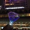 SEVENTEEN SHINING DIAMOND inTOKYO