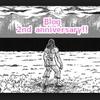 【祝】ブログ2周年!累計470万PV!ブログ運営の振り返り!【総括】