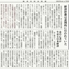 経済同好会新聞 第267号 「何者かが恐れるインフレ」