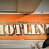【HOTLINE2017】神戸三宮店 ショップオーディションレポート VOL.2