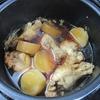 レシピは、手羽元と大根の炊き合わせ。