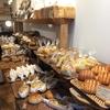 低糖質パンもあった!ハード系のパンがいっぱいのメゾンムラタ 今神戸で注目の店!値段が良心的!(神戸市兵庫区)神戸旅vol.9