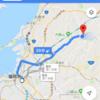 福岡市から脇田温泉へ日帰り旅!