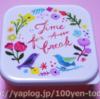 ダイソーのランチボックス(花と小鳥のイラスト)。