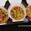 ドミノピザ・水曜日限定!Mサイズピザを1枚買うと、もう2枚無料!!2枚無料!?( ゚Д゚)