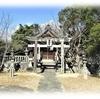 知多郡美浜町古布九条 『津島神社』