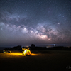星景写真撮影の時に利用しているオススメサイト5選