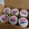 鹿児島県南九州市から白くまアイスが届きました!