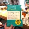 第96回文房具朝食会@名古屋開催レポートです!『バレットジャーナル 箇条書き手帳術』