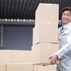 棚卸資産の評価方法