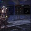 MHW:歴戦王テオテスカトル 安定して倒せる弓装備