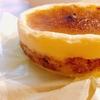 行列必至!チーズケーキ専門店『Frais Frais Bon!』のバスク風チーズケーキ