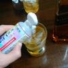 これぞ一石二鳥!お酒の味をまろやかにする「にがり」効果(マグネシウム毎日摂取ノウハウ)