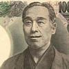 投資信託の分配金について~普通分配金と特別分配金って?~
