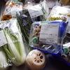 産直野菜。。。