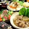 【オススメ5店】四条大宮・西院・右京区・西京区(京都)にある海鮮料理が人気のお店