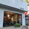 鼓楼そばのアットホームなカフェ、Alba Cafe。老北京の景色に囲まれたルーフトップで静かなひと時