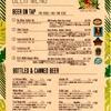 2月24日(金)Wailele MENU ★Wailele3周年感謝祭開催中★