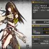 【ドールズフロントライン】最新版 アサルトライフル(AR) 最強キャラ紹介