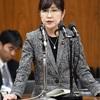 稲田氏、陸自日報問題で特別防衛監察の実施指示