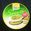 明治 エッセル スーパーカップSweet's(スイーツ) 宇治抹茶ティラミス!コンビニで買える値段はリッチなアイス商品