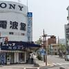 【フォト】岡崎周辺散策(2014年GW) Part2~商店街編~