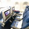 デルタ航空A350のエコノミークラスに乗るなら41列目の窓側が絶対おススメ【シアトル帰国便は快適エコノミークラス】