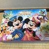 ユーキャン TDR35周年記念 音楽コレクション『ハピエスト』CD2枚目『Attractions of Tokyo Disneyland 2』レビュー