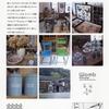 この秋、楽しみなこと。 U2  shimashop  flea market!! 9/17(土)〜9/25(日)