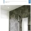 お風呂は積水ホームテクノ!?透明ガラスドアはルールを決めて採用決定か。
