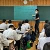 静岡県立掛川西高等学校 授業レポート No.1(2021年7月15日)