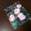 罪作りな本かもしれない僕にとって「New Roses別冊:Old Roses」