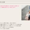 神戸シェラトンにタダで泊まれるチャンス!! 年賀状を確認しましょう♪