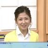 「ニュースチェック11」12月2日(金)放送分の感想