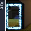 PortalKit Pro (VR and Mobile supported!) 2つの離れた穴を「どこでもドア」のように行き来できる、有名な「ポータル」スクリプト