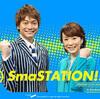 香取慎吾さんMCのスマステこと「SmaSTATION!!」が今年9月で終了へ!?やはり慎吾君は芸能界を・・・