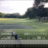 ゴルフスコア報告!ショートコースラウンド!