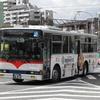 南国交通(元神奈川中央交通) 1922号車