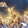 【聖闘士星矢】新たな豪華声優陣で新作が中国でリリース!【圣斗士星矢手游】