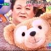 2019年4月9日『東京ディズニーシーの世界』いよいよ本編に突入